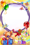 Birthday Photo Frames For Kids, HD Png Download